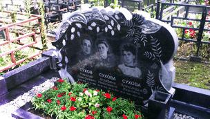 Памятники липецк на могилу екатеринбург изготовление фото для памятников иваново